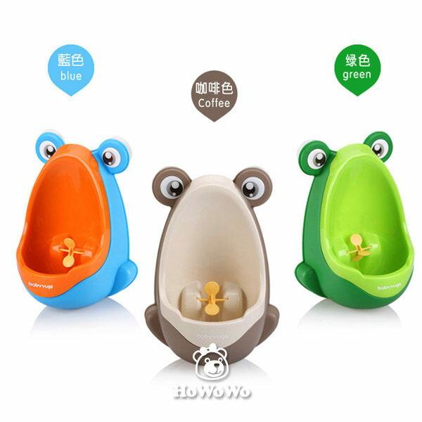 小便斗 男寶寶站立式便器 小青蛙小便訓練器 BH111