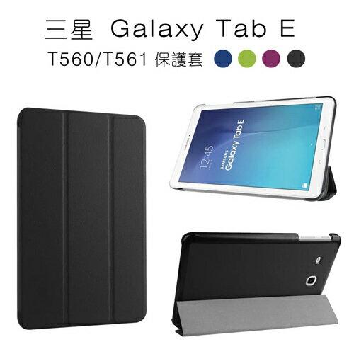 三星Galaxy Tab E T560 T561 9.6吋三折卡斯特紋平板皮套 平板保護套(PA131)