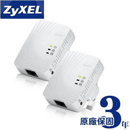 [免運] ZyXEL 合勤 PLA-4201V2 高速500Mbps電力線(雙包裝)