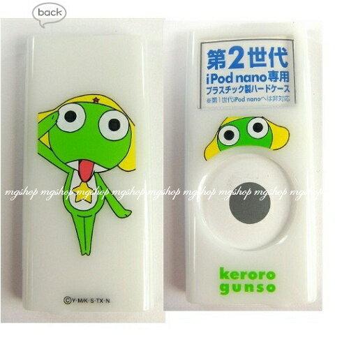 日本原裝iPod nano二代專用保護殼保護套(2入)