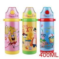 海綿寶寶週邊商品推薦海綿寶寶 兒童彈跳吸管不鏽鋼真空保溫水壺/保溫壺400ML(3色)單售