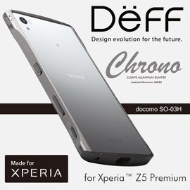 DEFF Sony Xperia Z5 Premium Chrono鋁合金邊框