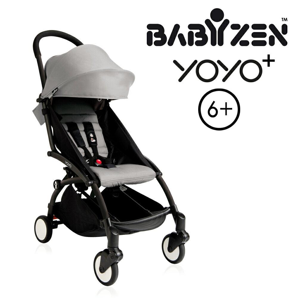 【加購Borny全身包覆墊享$990】法國【BABYZEN】YOYO-Plus手推車(灰色)(預購12月底到貨) 1