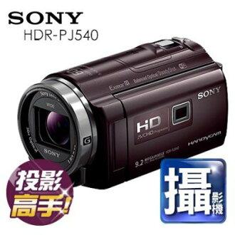 """Sony HDR-PJ540 數位投影攝影機 平輸繁中""""正經800"""""""