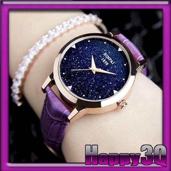 時尚潮流玫瑰金真皮璀璨星際防水石英女錶手錶-藍/白/紫/紅/黑【AAA0601】