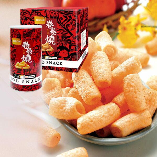 泰國零食 雅富卷卷燒-蕃茄口味(4罐禮盒裝) - 限時優惠好康折扣