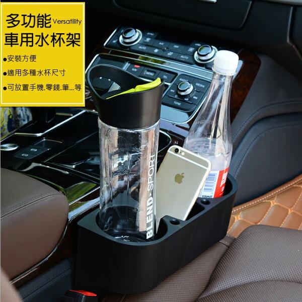 車用椅縫多功能置物架 帶充電線孔 多功能汽車飲料架 車載椅縫隙置物盒架 支架 手機座 汽車