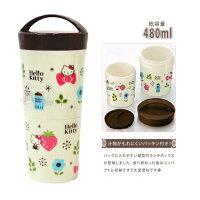 野餐盒不可缺單品【唯愛日本】13042500061 雙層便當提罐-北歐風 三麗鷗 Hello Kitty 凱蒂貓 野餐盒 飯盒 壽司盒