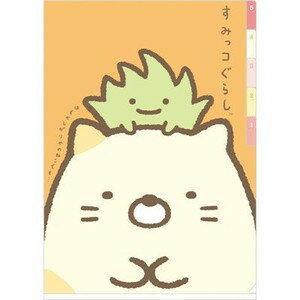 【真愛日本】14101800016 角落A4多層文件夾-白熊&貓咪 SAN-X 角落生物 角落公仔 資料夾 L夾 多層次