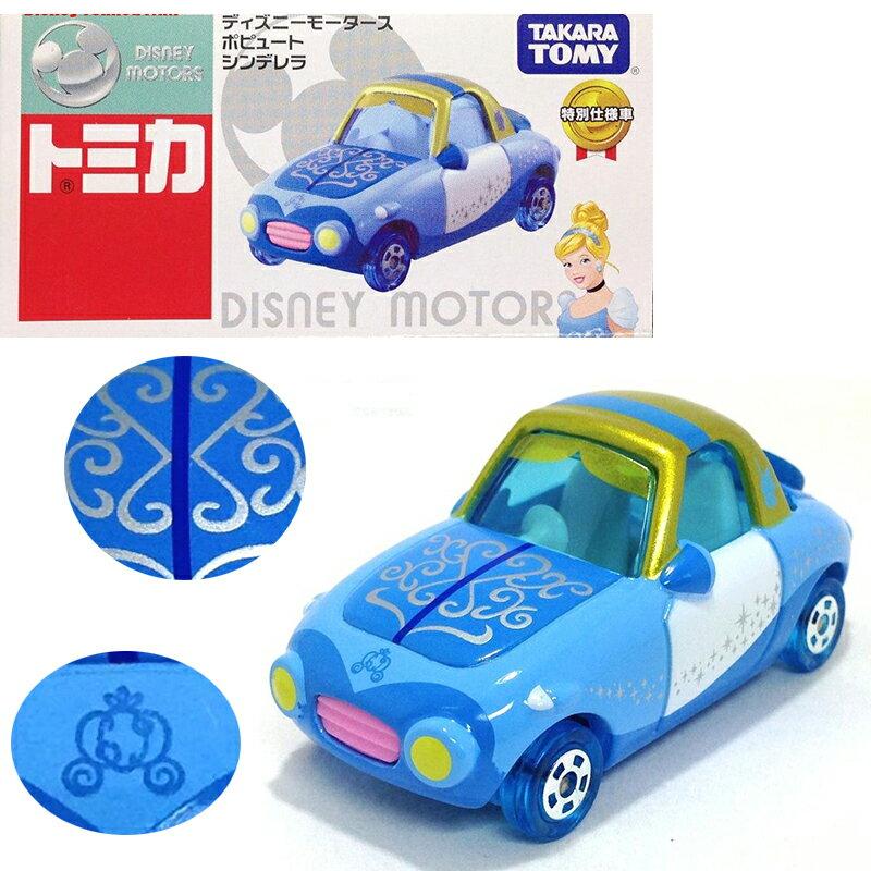 ~真愛 ~15051300004 TOMY車~灰姑娘藍 迪士尼 仙履奇緣 灰姑娘 玩具 小