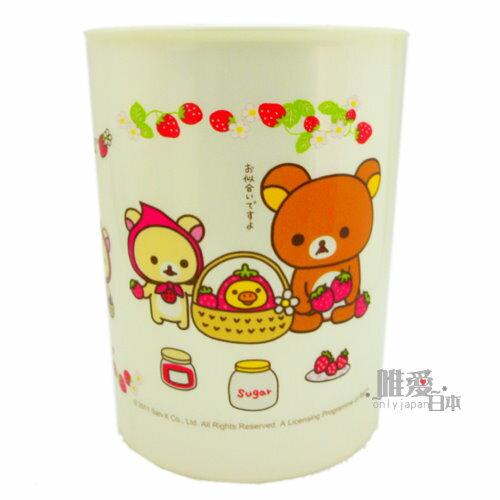 ~*唯愛日本*~12021800037 圓垃圾桶-草莓白 SAN-X 懶懶熊 拉拉熊 採草莓懶妹變裝小雞 正版