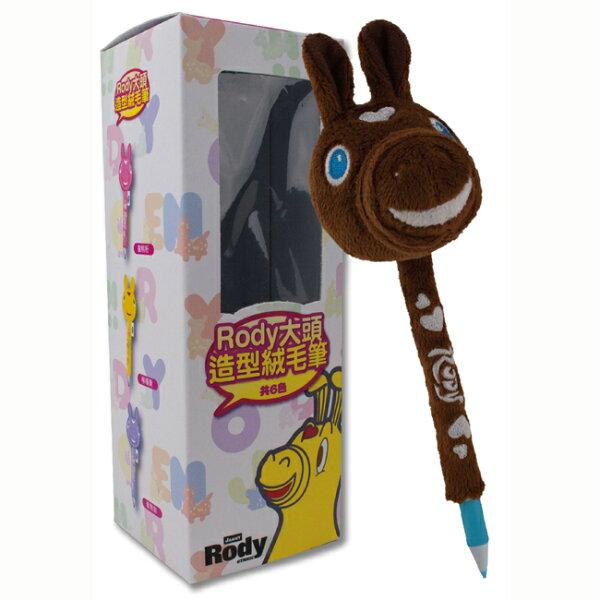 【唯愛日本】14022600015 大頭造型絨毛筆-卡布奇諾 跳跳馬 多色馬 義大利Rody 原子筆