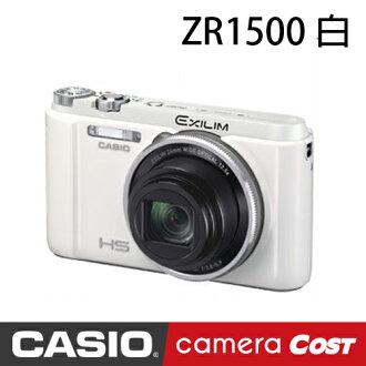 CASIO EX-ZR1500 美顏自拍相機WIFI版16G (公司貨)