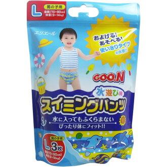 日本進口 GOO.N 大王 游泳尿布 (1包3入裝 )男/女 戲水/泡湯/尿布 尿褲 M/L/XL