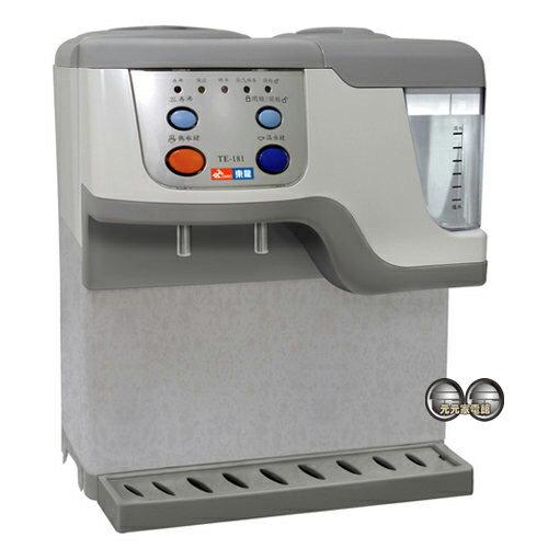 【東龍】RO專用蒸汽式電動出水溫熱飲水機 TE-181