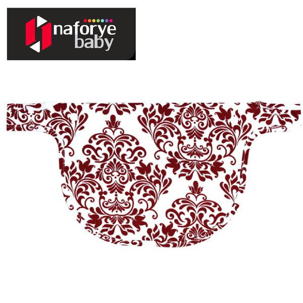 【拉孚兒 Naforye】揹巾口水兜 - 勃艮地之夜