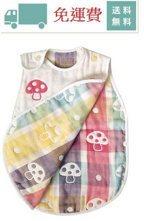 免運費 現貨 日本製 Hoppetta 6重紗蘑菇防踢背心 六重紗蘑菇防踢被 蘑菇背心 扣子款