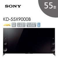SONY 索尼推薦到節能補助 SONY BRAVIA KD-55X9000B 55吋LED 液晶電視 公司貨 0利率 免運