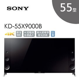 SONY 55吋 4K LED液晶電視 (KD-55X9000B)