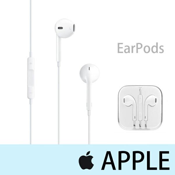 Apple EarPods 原廠耳機麥克風(3.5mm)/原廠耳機(盒裝)/iPhone/3G/3Gs/4/4s/iPhone 5/5c/5s/iPhone 6/6 Plus/iPhone 6s/6s Plus/SE/iPhone 7/7 Plus/Air/iPad 5/Air 2/mini 3/mini 4/Pro/iPad/iPad 2/New iPad/iPad 3/iPad mini/mini 2/iPod classic/iPod nano/iPod shuffle/iPod touch