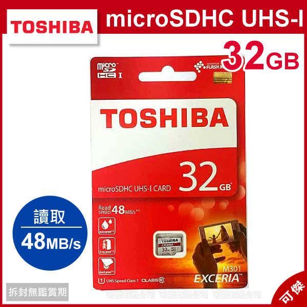 可傑 Toshiba MicroSDHC 32GB 48MB UHS-1 Class10 原廠公司貨