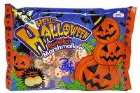 萬聖節Halloween到(日本) EIWA 伊華 萬聖節南瓜棉花糖 1包 110公克 特價 123 元 【4901088051259】(萬聖節糖果)