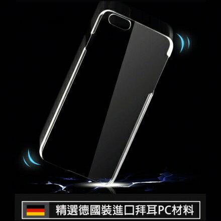 100% MIT台灣製iPhone 6 Plus/6s Plus 5.5吋薄透PC手機殼/保護套 0