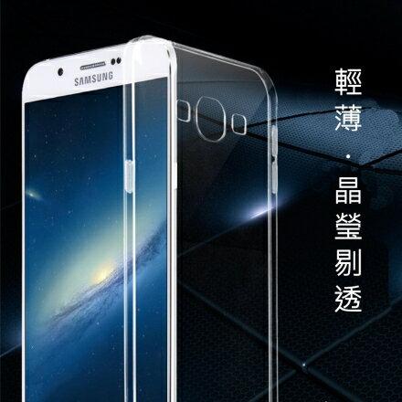 三星 Samsung Galaxy A8 輕薄透明 TPU 高質感軟式手機殼/保護套 微凸鏡頭保護 0