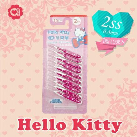 ☆Hello Kitty☆ 凱蒂貓粉色 I 型牙間刷 2ss 0.8mm 美國杜邦抗菌刷毛附帽蓋 0