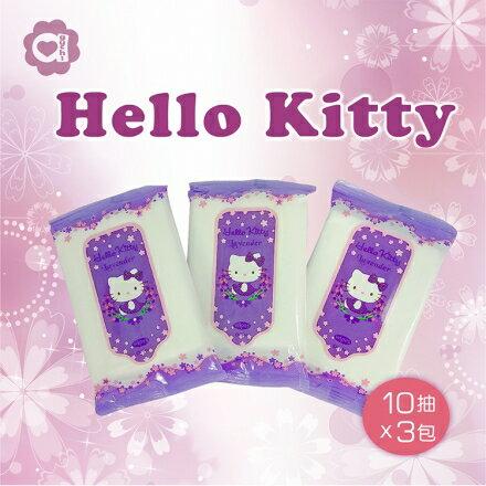 ☆Hello Kitty☆凱蒂貓 薰衣草柔濕巾(10抽X3包)每包12元【亞古奇 Aguchi】 0