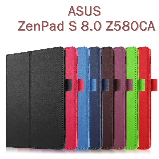 【斜立、帶筆插】華碩 ASUS ZenPad S 8.0 Z580C/Z580CA P01MA  專用荔枝紋皮套/書本式側掀平板保護套/支架展示