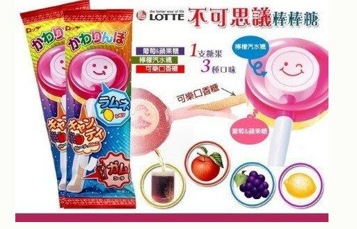 日本LOTTE 羅德 不可思議歡樂棒棒糖口香糖 (棒棒糖+口香糖) [JP33155842]千御國際