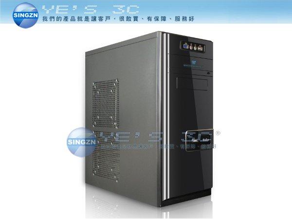 「YEs 3C」aibo 熾天使 電腦機殼 USB3.0/大板/SSD/ATX/Micro ATX/機殼/U3