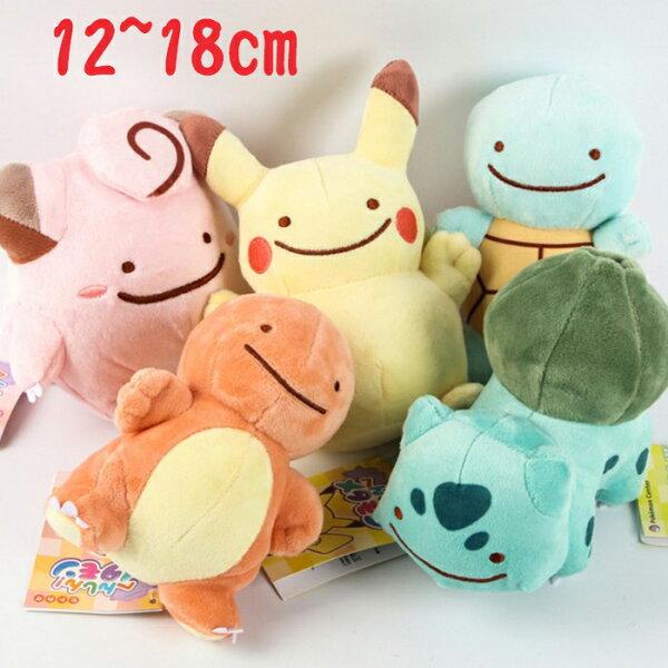 tangyizi輕鬆購【DS020】寶可夢 神奇寶貝 Pokemon精靈 百變怪系列 絨毛玩偶 吊飾 口袋妖怪 皮卡丘(預購款10天)