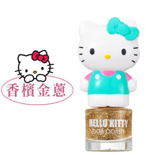 Hello Kitty 繽紛萌女孩指甲油- 香檳金蔥(HK10001)