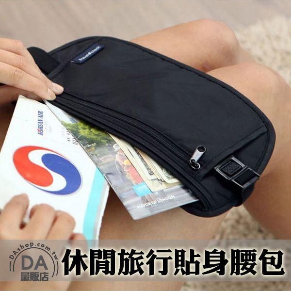 《DA量販店》防水 透氣 旅行 防盜 隱形 腰包 臀包 防盜包 單車包(80-0926)