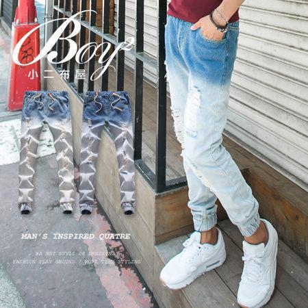 ☆BOY-2☆【KK3732】韓版刷色牛仔褲 縮口褲 0