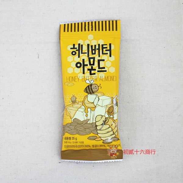【0216零食會社】韓國蜂蜜奶油杏仁果35g