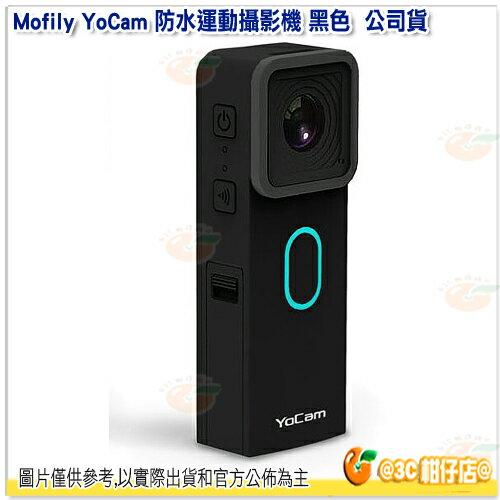 可分期 Mofily YoCam 防水運動攝影機 黑色 公司貨 輕巧 浮潛 行車紀錄 廣角140度 自拍 藍芽 WiFi