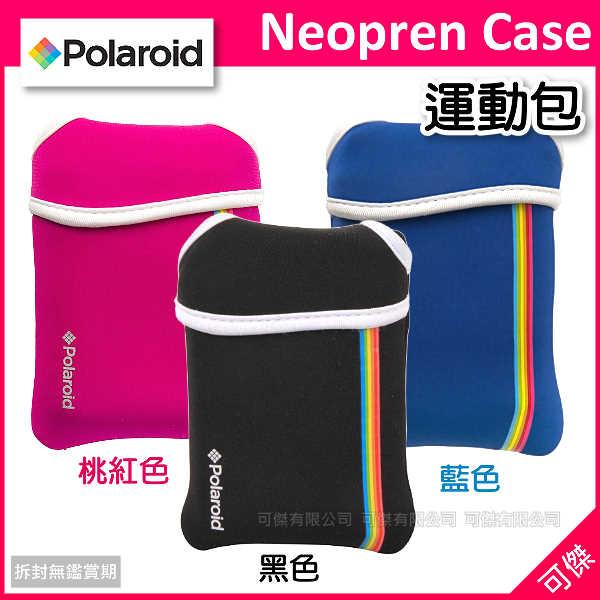 可傑   Polaroid   運動包    相機包   多色選擇   質地柔軟  保護機身   適用   Polaroid  snap  公司貨