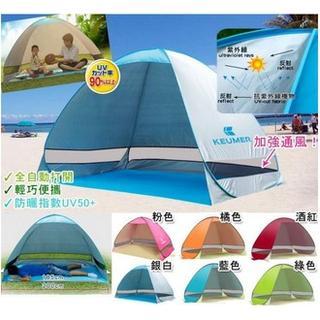 全自動 免搭建 沙灘 遮陽 帳篷 速開 戶外 防紫外線 單雙人 釣魚帳