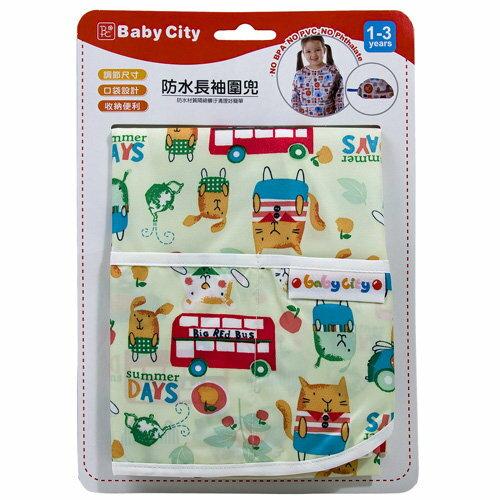 Baby City娃娃城 - 防水長袖圍兜(1-3A) 綠色貓公車 3