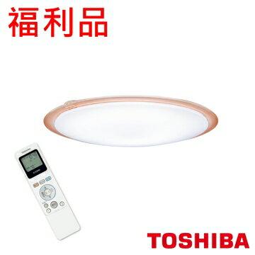 東芝TOSHIBA LED  高演色智慧調光 羅浮宮吸頂燈 粉彩版T53R9012-SP