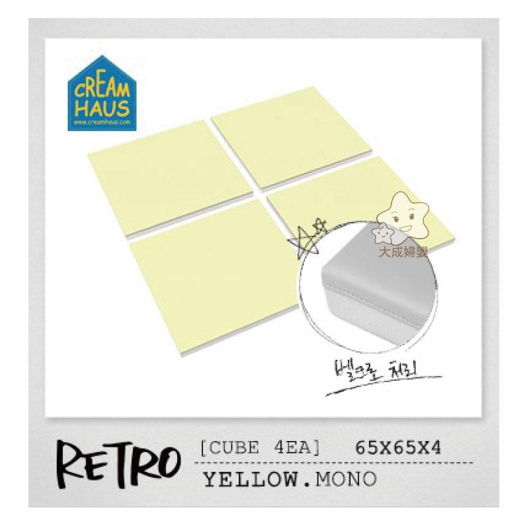 【大成婦嬰】RETRO 奶酪拼拼貼貼地墊系列 - 冰塊貼地墊65x65cm (9種顏色可選) 8