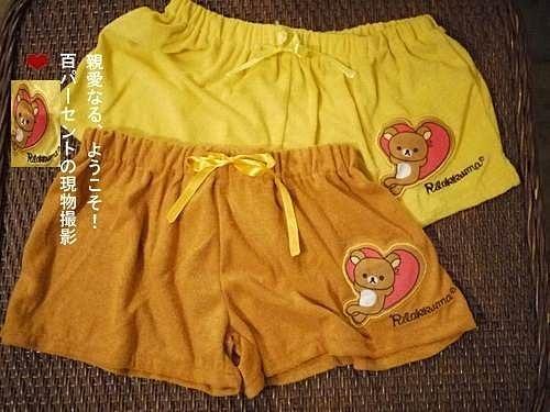 =優生活=出口日本 拉拉熊 懶懶熊 居家褲 短褲 熱褲 睡褲