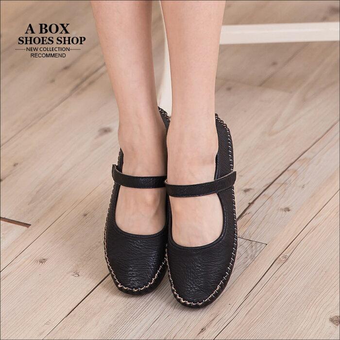 格子舖*【AIDN816】MIT台灣製 甜美嚴選淑女款 舒適接縫線豆豆底 止滑圓頭平底包鞋 3色 1