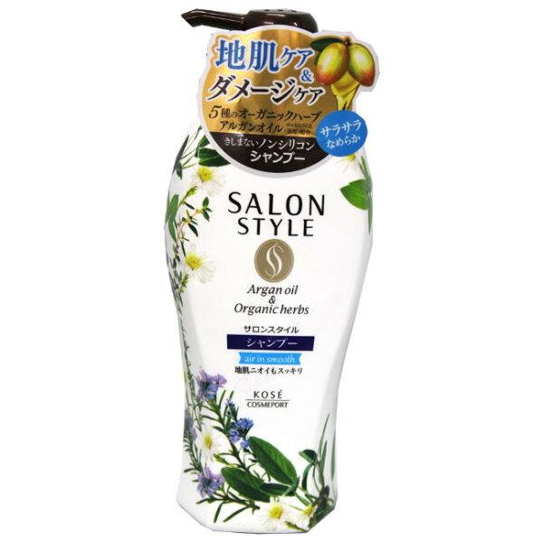 KOSE Salonstyle植物精油洗髮精-輕盈柔順 500ml