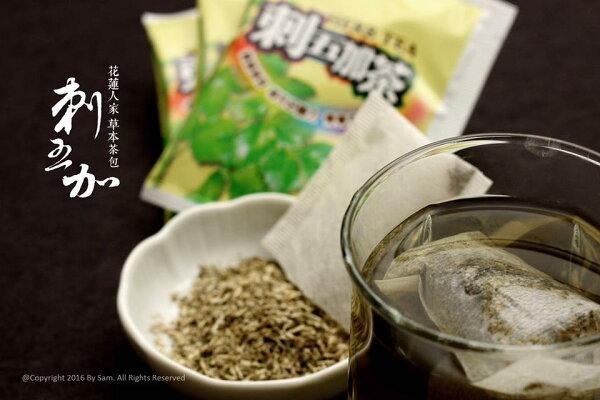 花蓮人家-養生刺五加茶(盒裝)