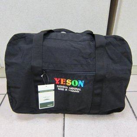 ~雪黛屋~ YESON 備用型旅行袋 收納摺疊袋高單數防水尼龍布材質輕巧好攜帶不占空間 #429-20黑