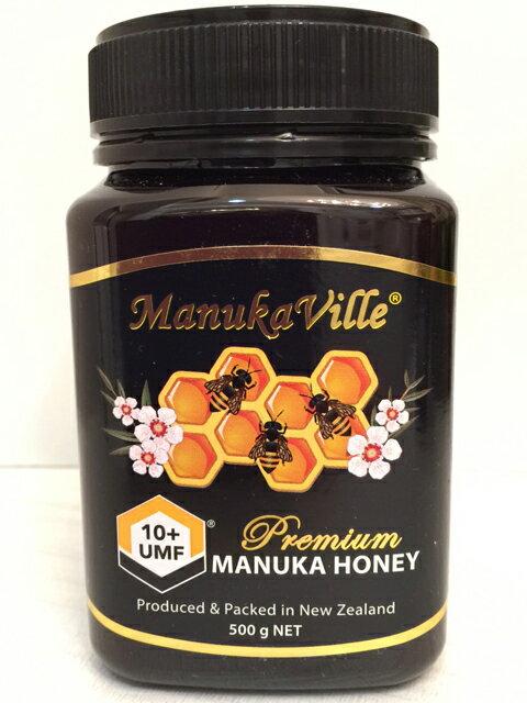 ManukaVille莊園活性麥蘆卡蜂蜜UMF10 ^(500克^)